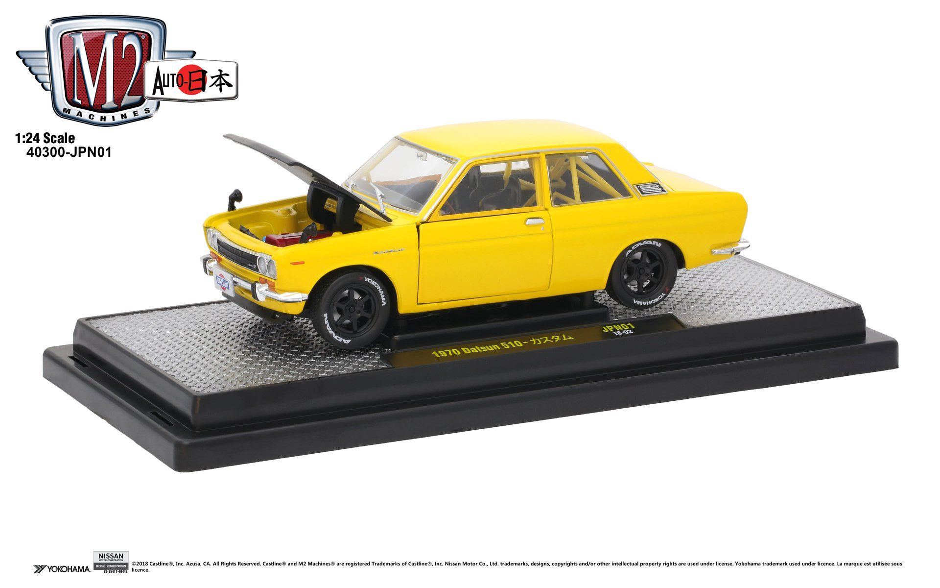 M2 Machines Datsun 510 - Model Car Hall of Fame